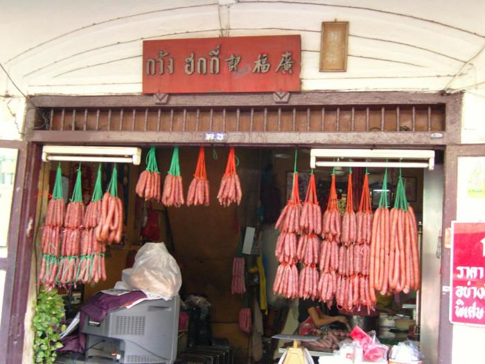 Memories of Chinatown
