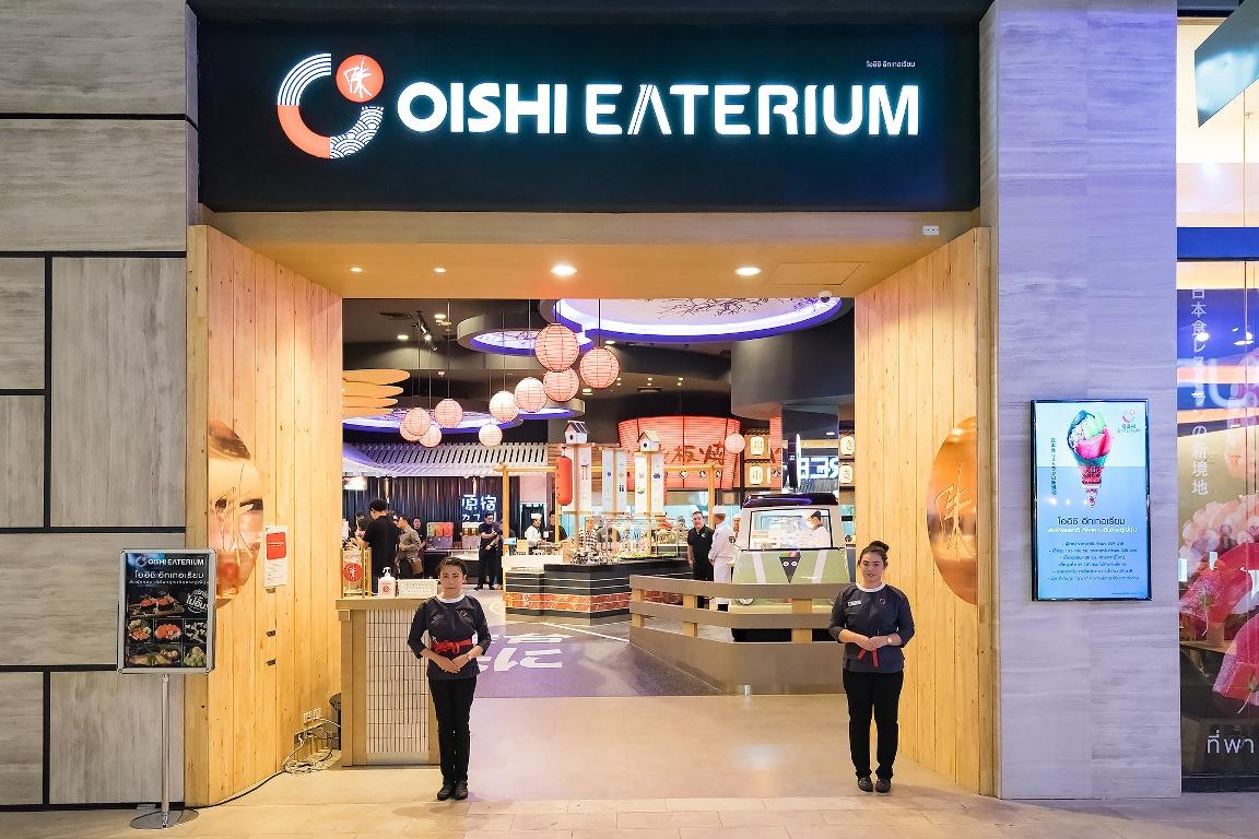 Oishi Eaterium at Central Plaza Grand Rama 9. The company plans to add 26 restaurants this year.
