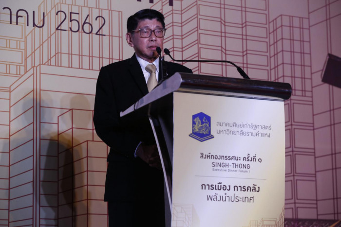 Wissanu says nation must work harder to fight graft