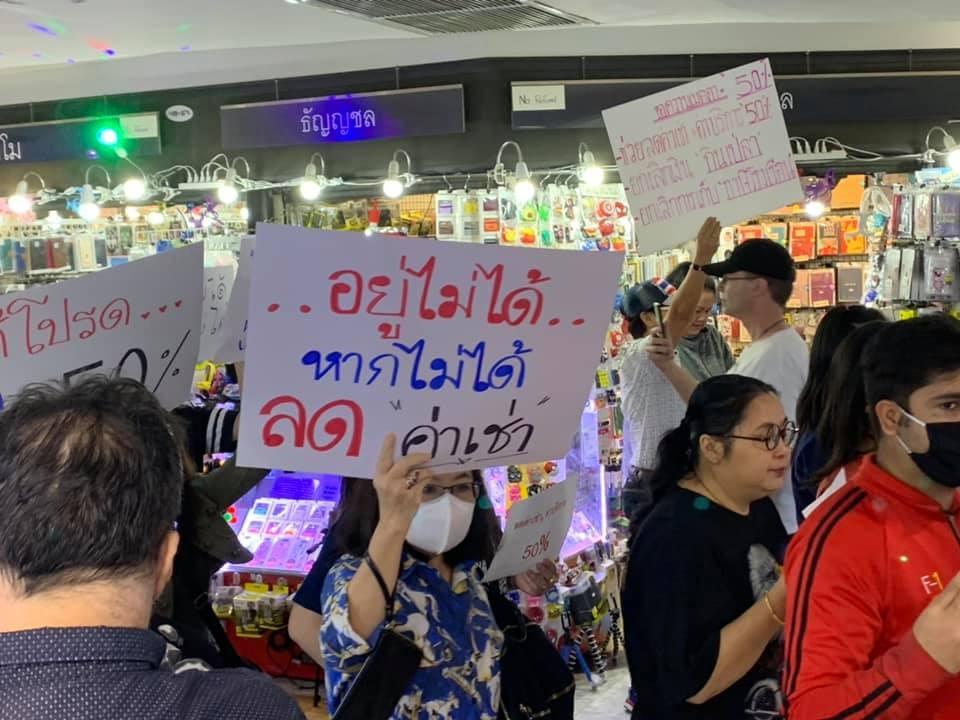 Tenants call for reduced rental rates at MBK after a drastic sales drop caused by the coronavirus outbreak. (Photo courtesy of YouLike Facebook)