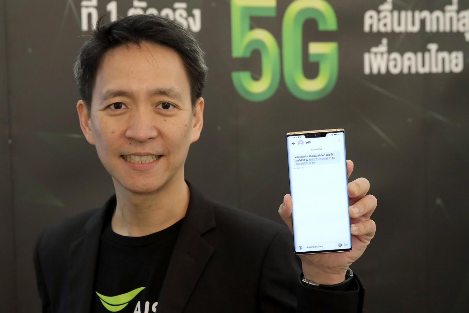 Mr Pratthana says 5G service on AIS 5G-enabled phones will be ready for Thais to use on Thursday.