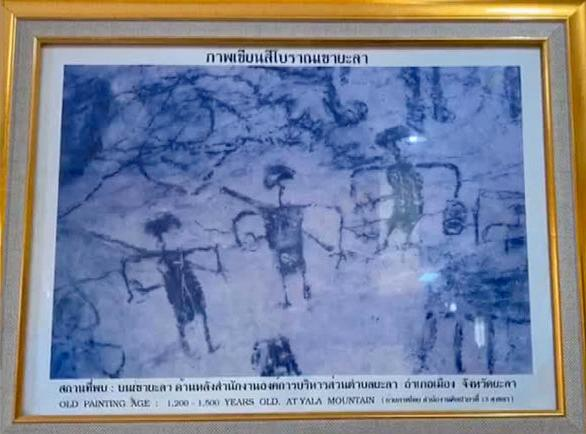 An ancient fresco is seen at Khao Yala mountain in Yala's Muang district.(The Fine Arts Department)