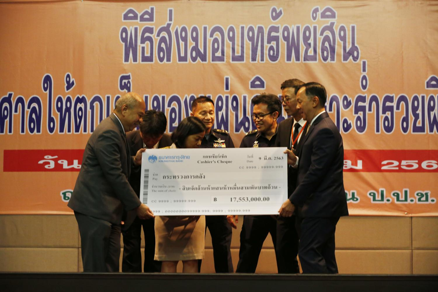The National Anti-Corruption Commission hands over a cheque worth 17.5 million baht to the Finance Ministry at its office in Nonthaburi. (Photo by Pornprom Satrabhaya)