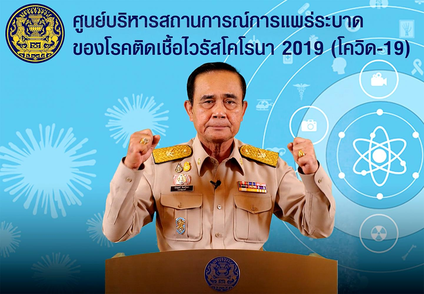 Prime Minister Prayut Chan-o-cha makes a gesture after giving a national address on the Covid-19 situation.(Government House photo)