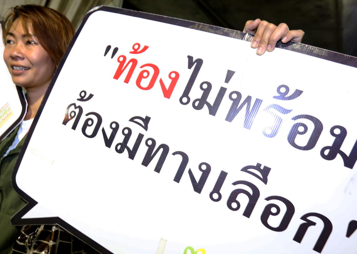 A campaigner holds a placard saying women with unplanned pregnancies have the right to choose. She calls for safe and legal abortions as a public health right. (Bangkok Post file photo)