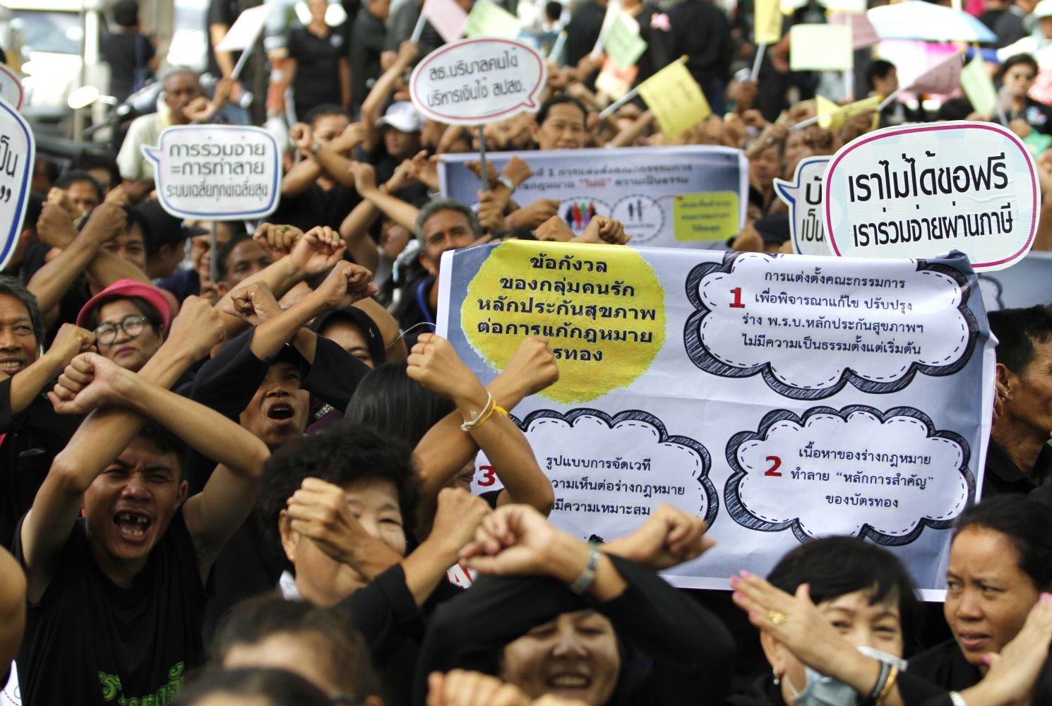 Health activists and advocacy groups conduct a campaign in support of universal healthcare.(Bangkok Post photo)