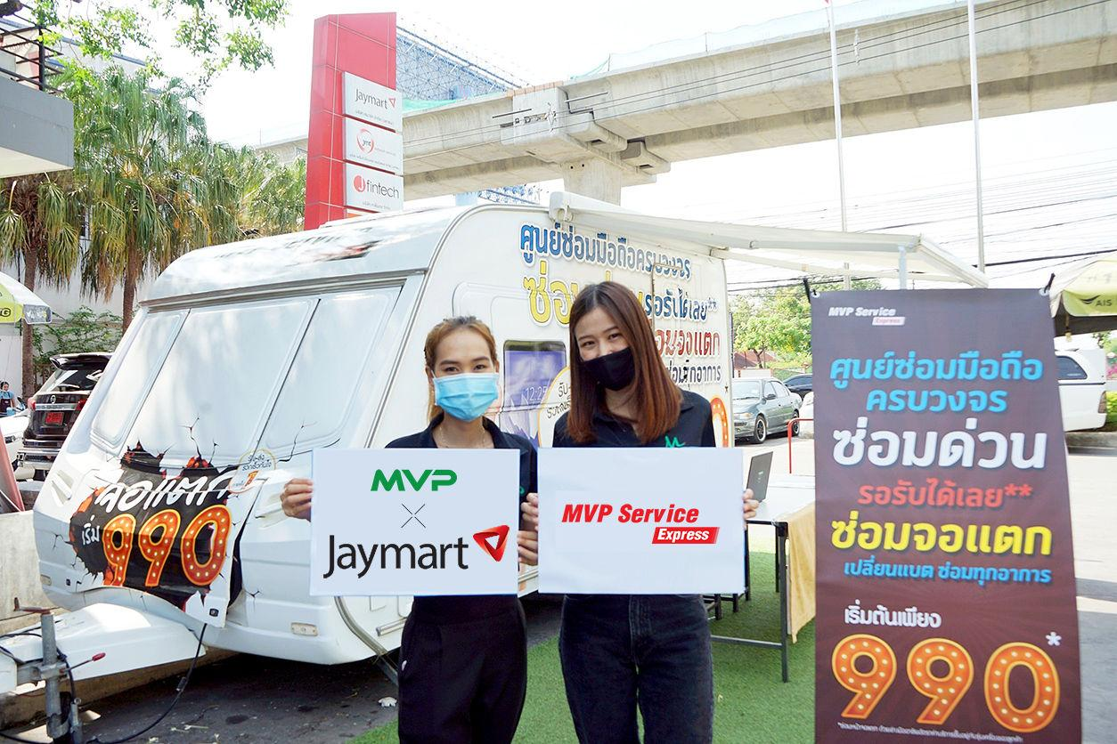 MVP Service Express Caravan offers mobile phone repairs outside of malls.