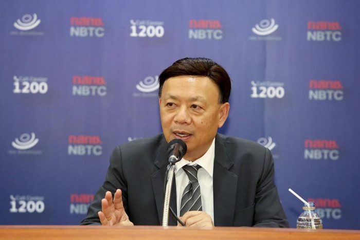 NBTC warns AWN on data breach
