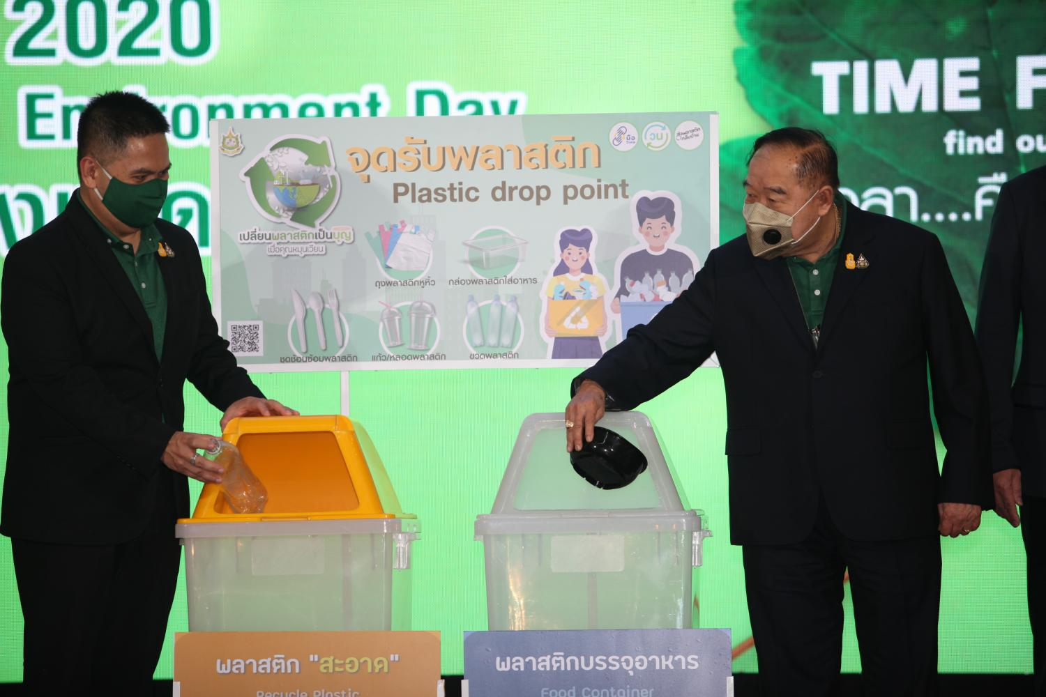 Deputy Prime Minister Prawit Wongsuwon (right) drops a plastic bowl into a recycling bin while presiding over an activity to mark World Environment Day at the Department of Environment Quality Promotion.(Photo by Apichart Jinakul)