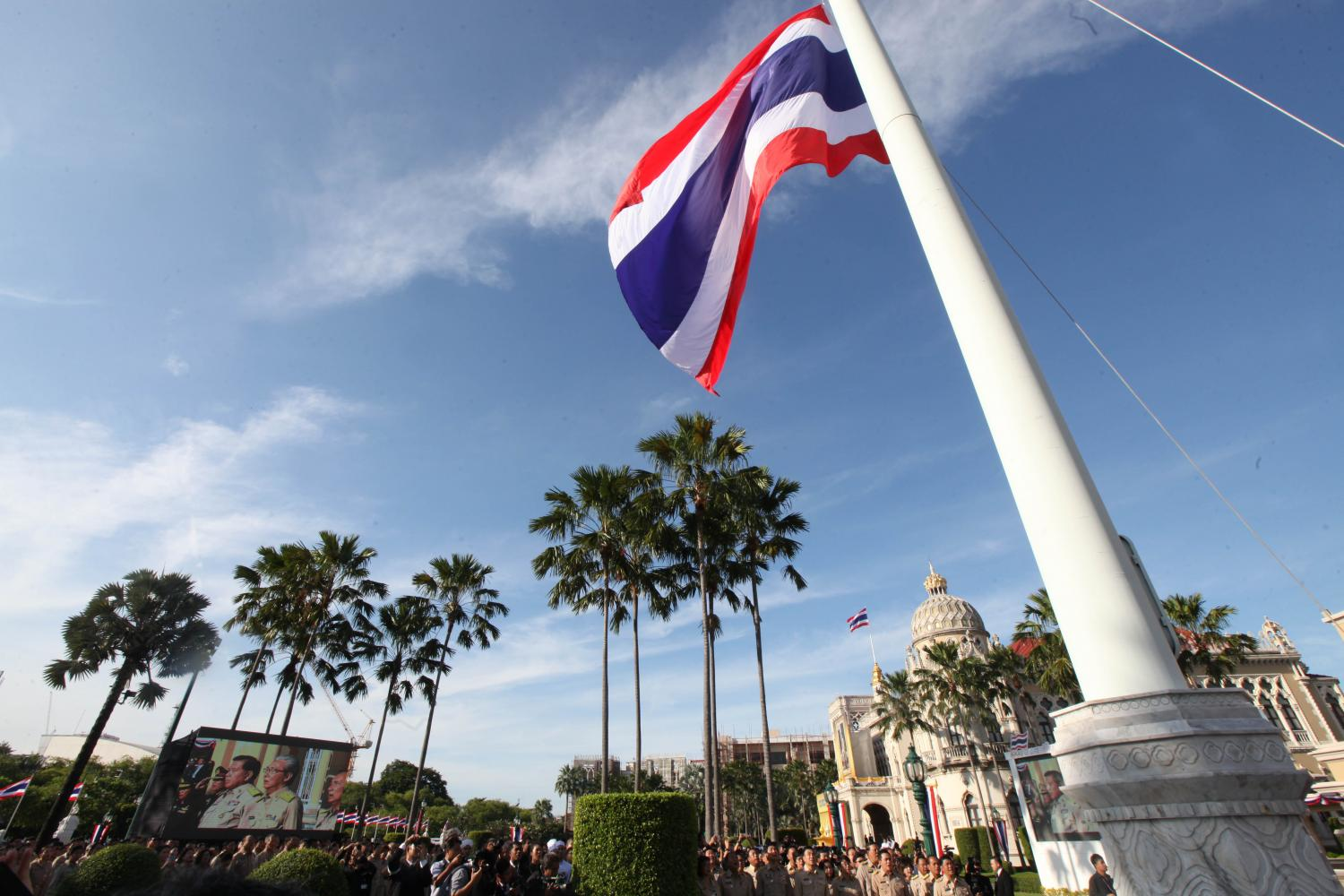Despite its favourable geography and rich resources, some domestic shortcomings, in particular political instability, have hindered Thailand's role abroad.