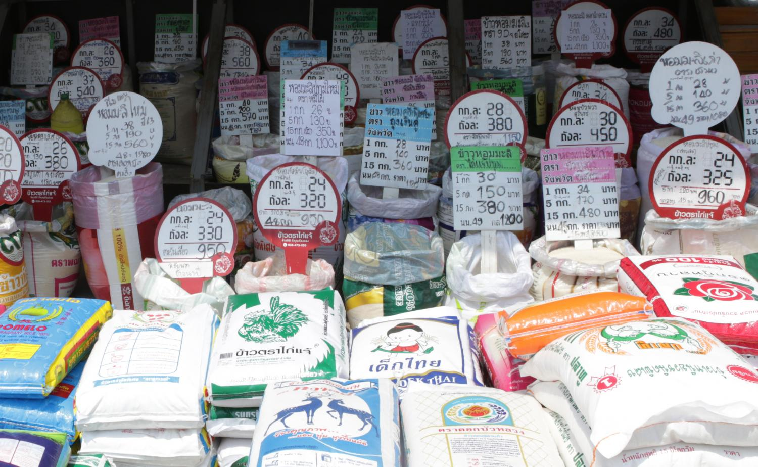 Rice varieties sold in Pathum Thani. The rice price guarantee offers compensation if market prices fall below the benchmark. Apichit Jinakul