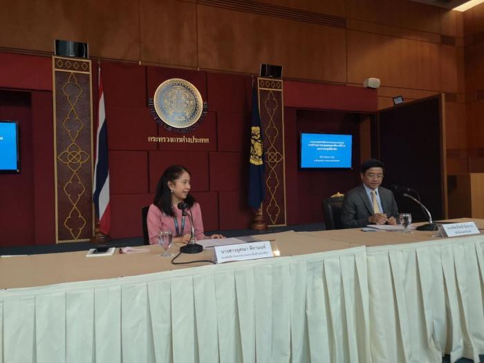 Asean meet to gauge virus response