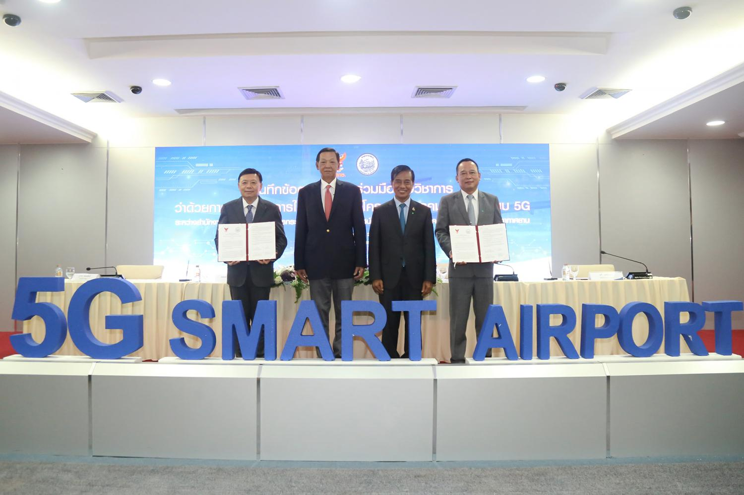 NBTC signs deal with airports to back 5G