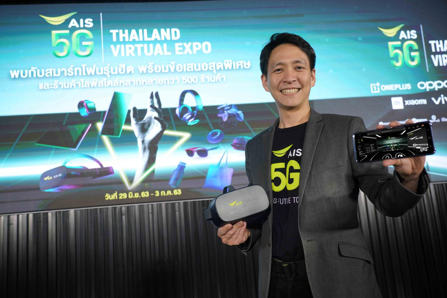 Mr Pratthana at the launch event for AIS's Thailand Virtual Expo.