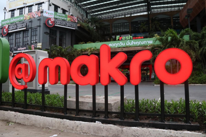 Makro launches novel concept for home dwellers