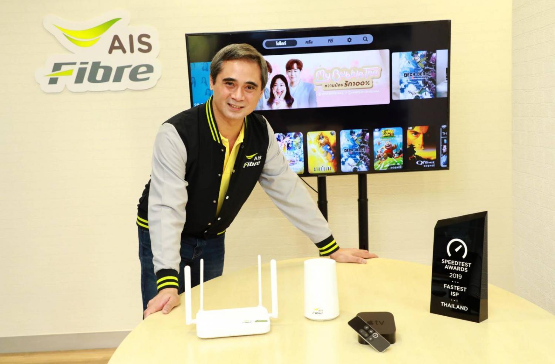 Saran Phaloprakarn, head of AIS fixed broadband business. *No photo credit*