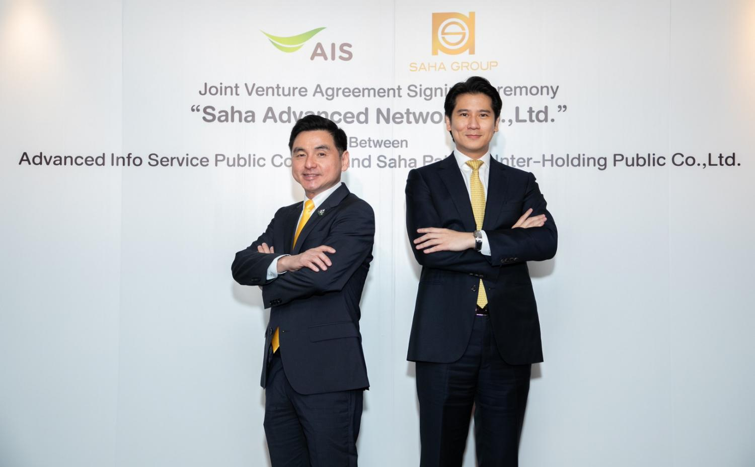 Mr Somchai, left, and Mr Vichai believe the strengths of the two partners can be applied to related vertical industries.
