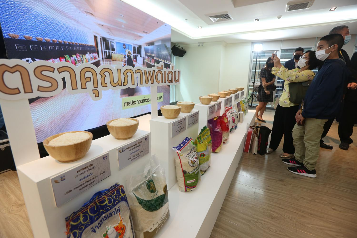 Thai jasmine rice varieties on display at the Thai Hom Mali Rice Awards organised by the Commerce Ministry and the Internal Trade Department. Varuth Hirunyatheb