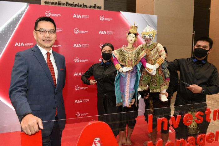 AIA turns to investment management