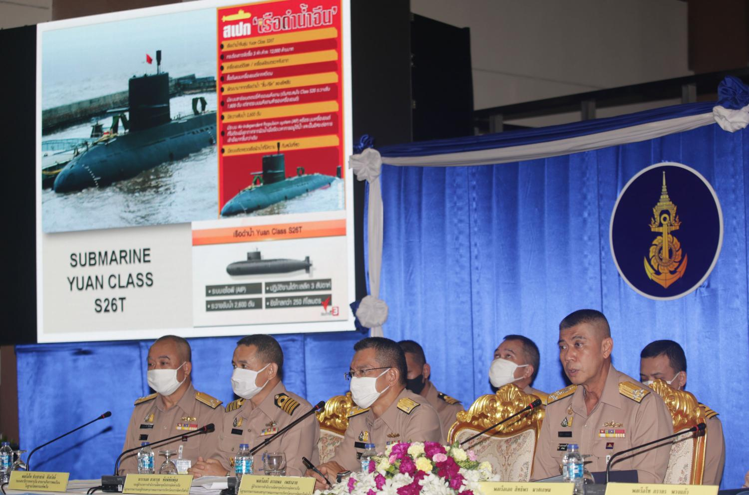 Royal Thai Navy top brass hold a press briefing at the force's headquarters in Bangkok on Monday to defend the purchase of two more submarines worth a massive 22.5 billion baht from China.Apichit Jinakul