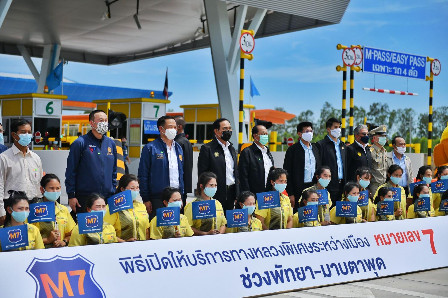 Prime Minister Prayut Chan-o-cha presides over the opening ceremony of a new motorway from Bangkok to Ban Chang and from Pattaya to Map Ta Phut in Rayong on Monday. It is hoped the route will serve to expand trade and investment, boost transport and logistics and benefit tourism.(Government House photo)