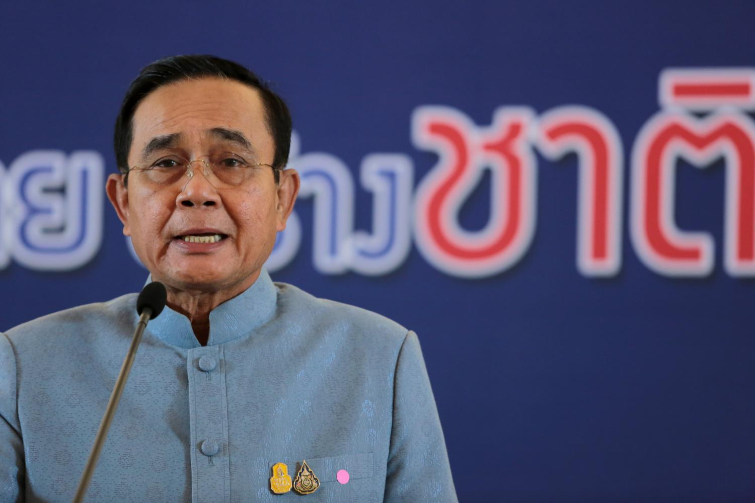 Prayut: Has it all figured out