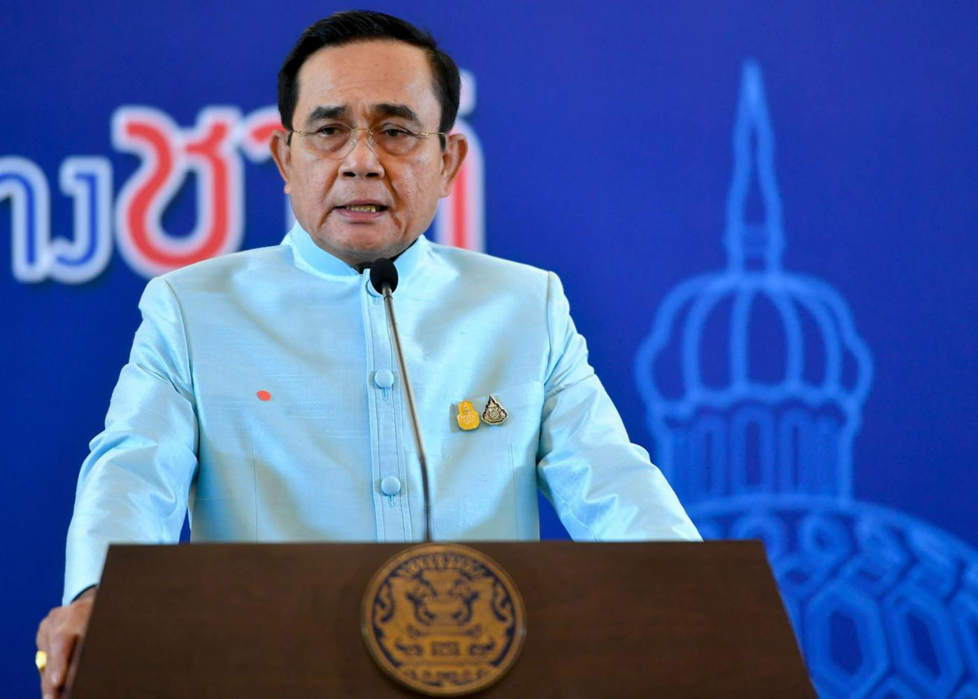 Prayut: Asks for cooperation