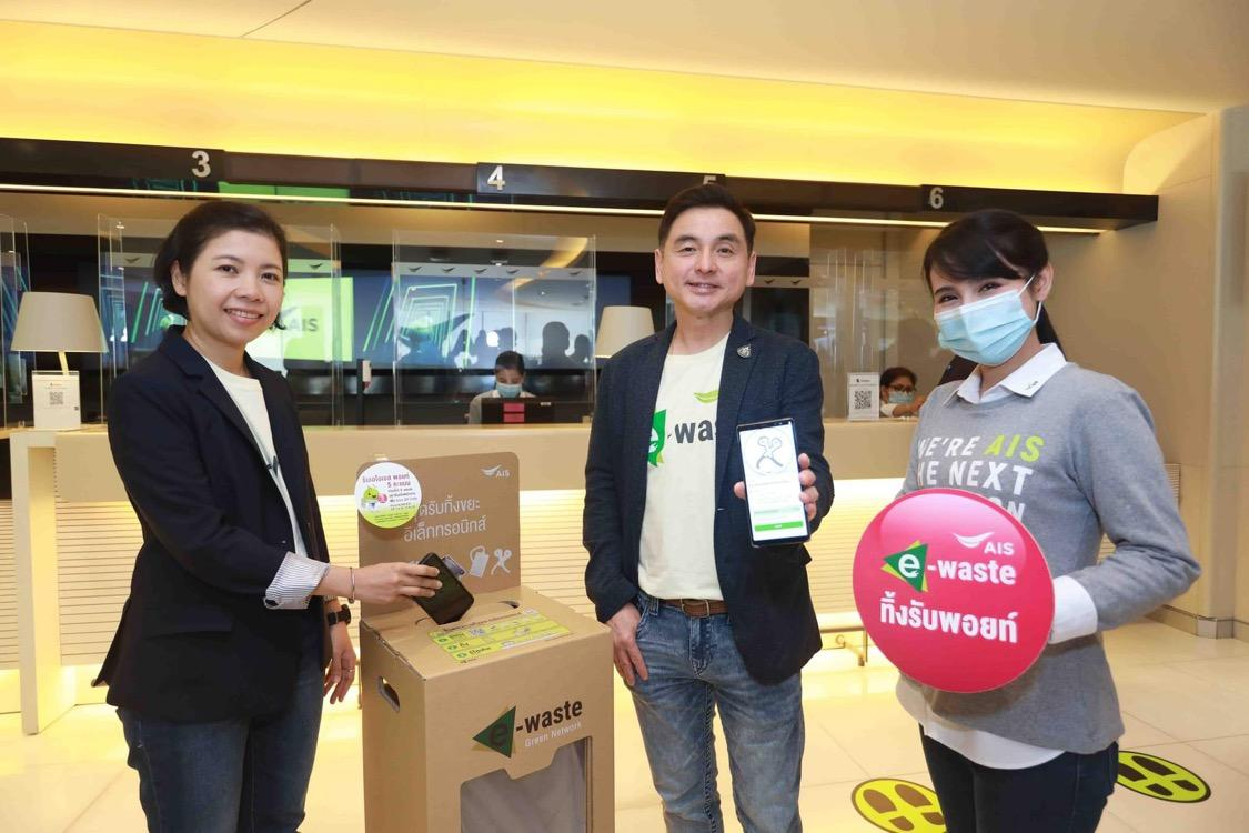 Mr Somchai, centre, and Nattiya Poapongsakorn, AIS's head of sustainability, left, promote the AIS E-Waste, Dispose for Points campaign.