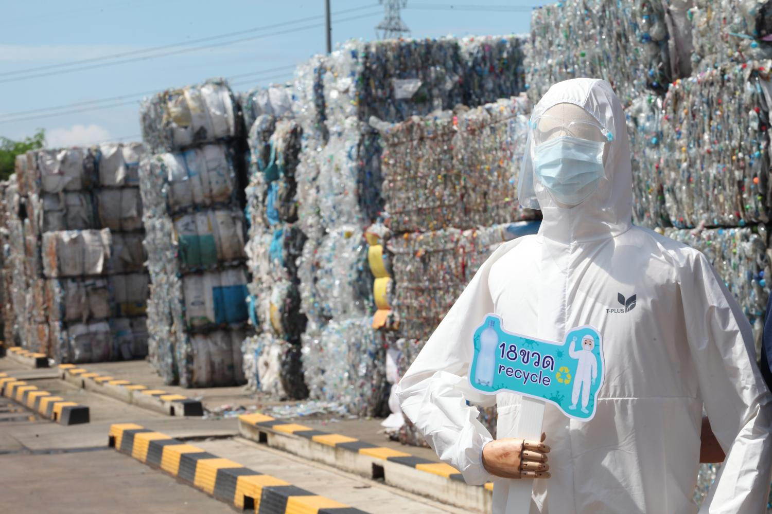 From rubbish to respect: Recycled plastic bottles about to be used to produce protection gowns at Indorama Ventures' recycling plant in Nakhon Pathom.