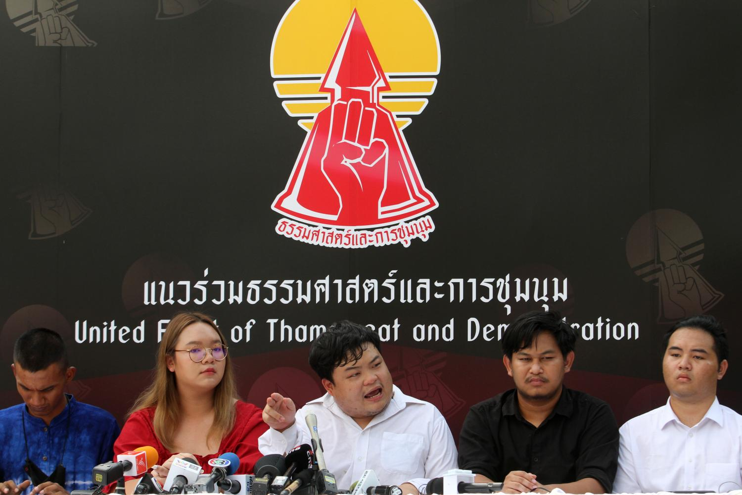 Student activist Parit Chiwarak, centre, speaks at a press conference ahead of next Saturday's rally planned for Thammasat University's Tha Prachan campus. Wichan Charoenkiatpakul