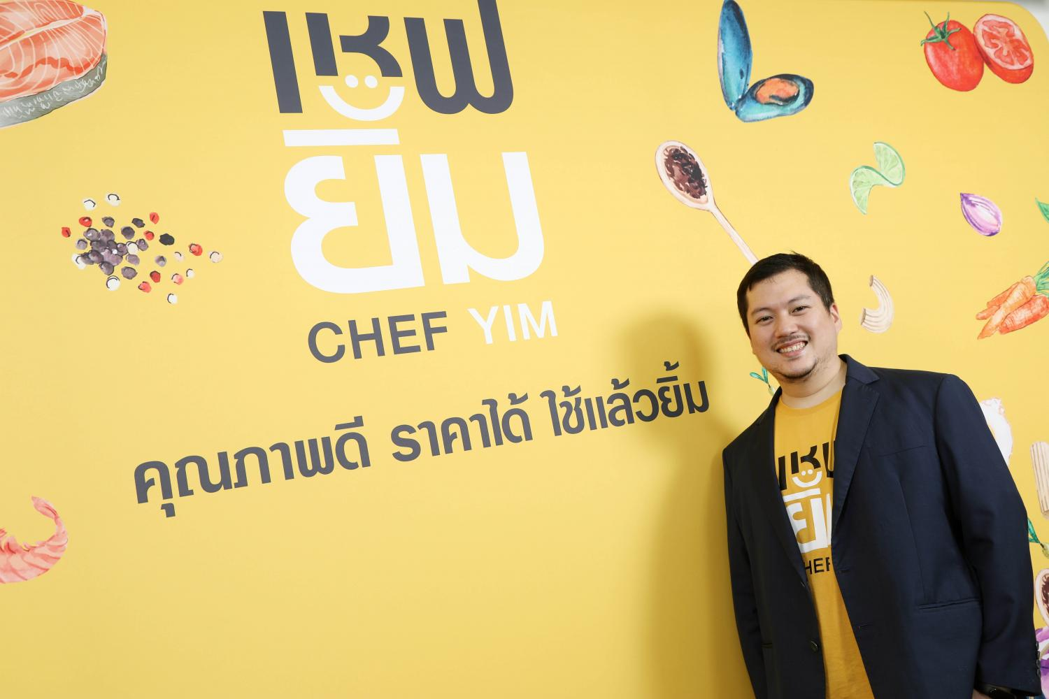 Mr Jirasak says CFR's business-to-business platform will help restaurants and caterers source ingredients.