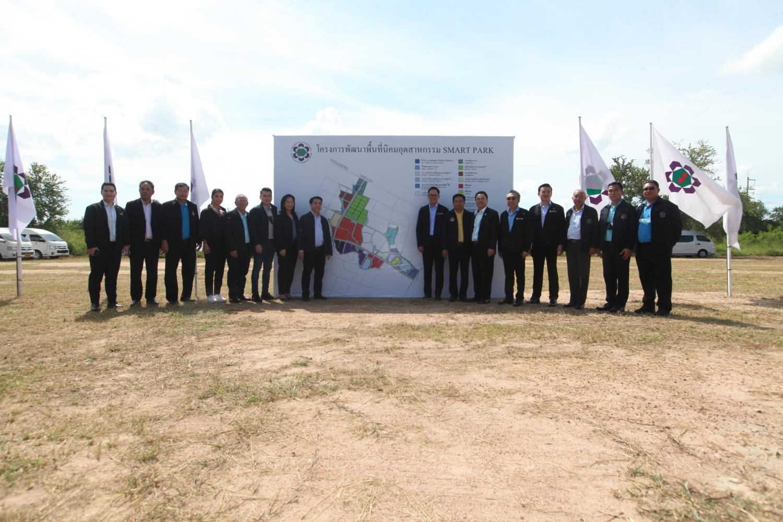 Mr Suriya, centre left, at the inauguration of Smart Park Industrial Estate.(Photo by Arnun Chonmahatrakool)