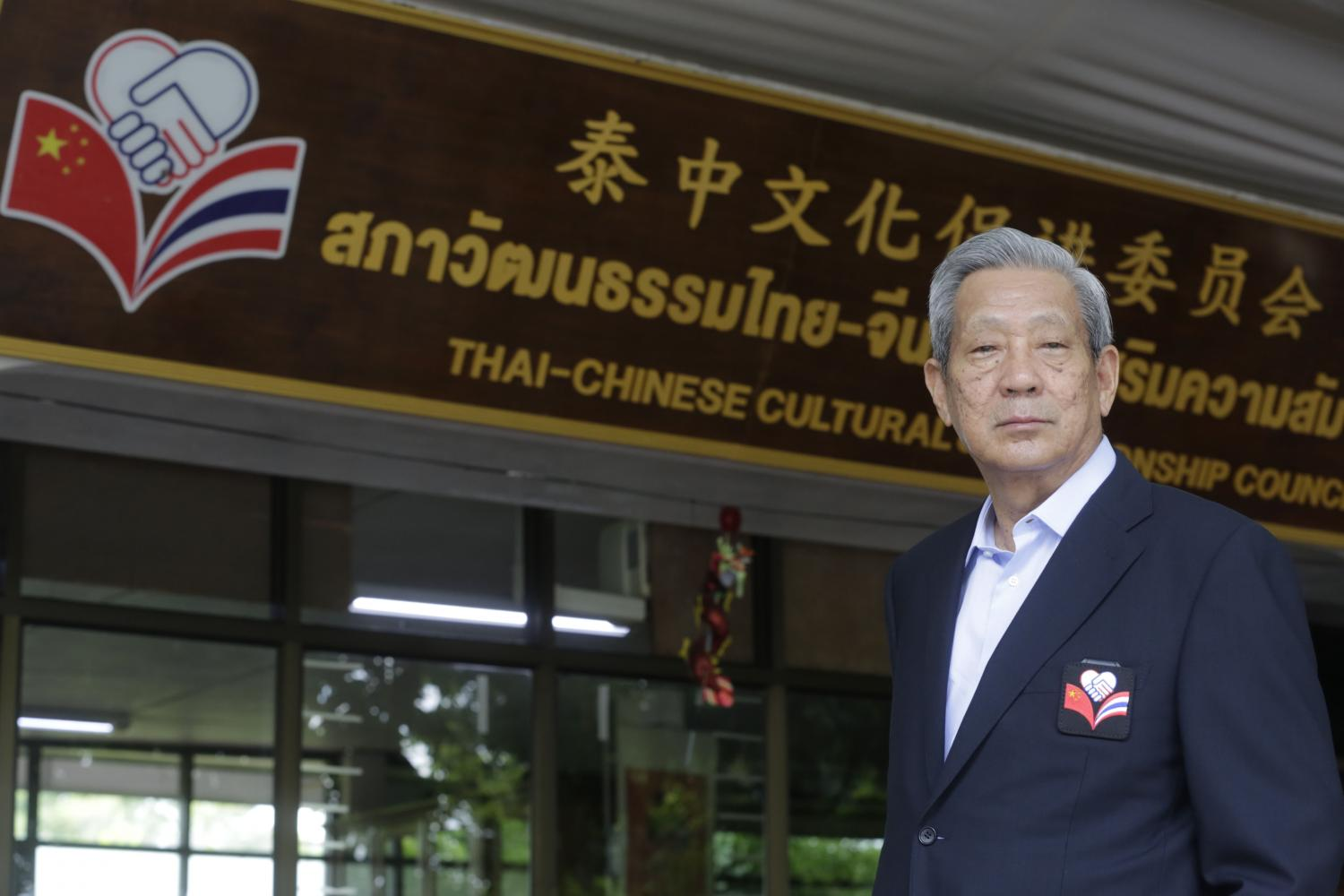 Phinij Jarusombat, the president of the Thai-Chinese Cultural and Relationship Council, affirms the Sino-Thai relationship on the 45th anniversary of official ties, calling for both sides to soldier on all fronts.Pornprom Satrabhaya