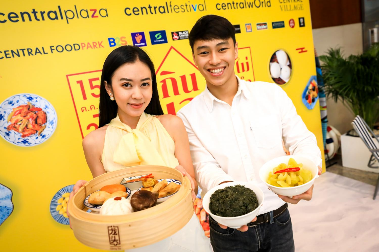CPN plans to feature 5,000 dishes at its Vegetarian Festival 2020 from Oct 15-26.