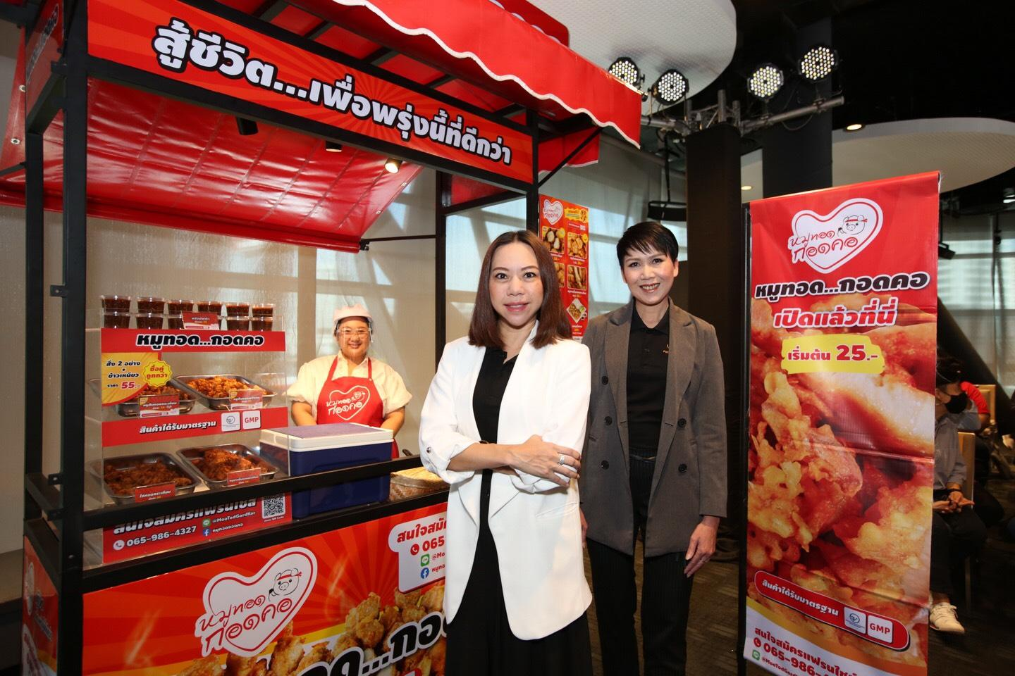 Ms Chataya (left) says Food Passion is introducing a new chain restaurant, Moo Tod Gord Kor.