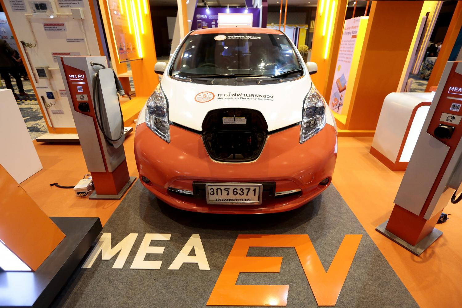 The Metropolitan Electricity Authority's charging stations for EVs. Availability of EV charging facilities is necessary to help the government attain its EV goal.Patipat Janthong
