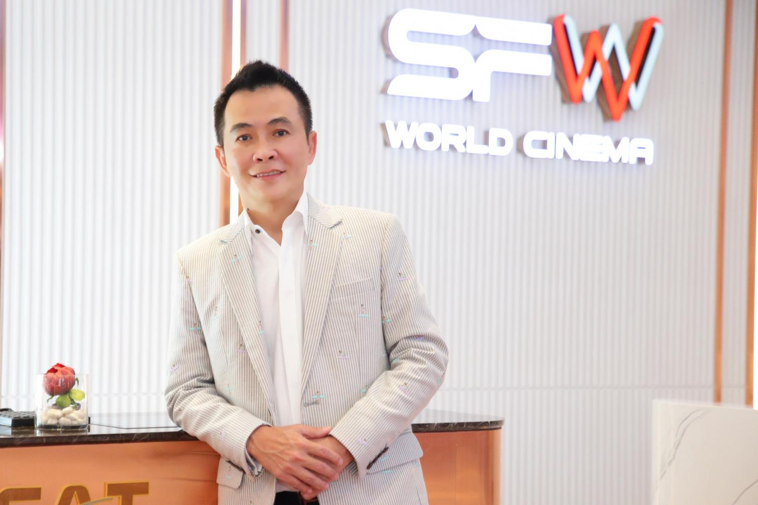 'I believe that the cinema industry will re-emerge and come back faster and more robust than other sectors,' says Suwat Thongrompo, chief executive of SF Corporation.