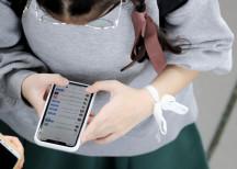 Social media, social discord