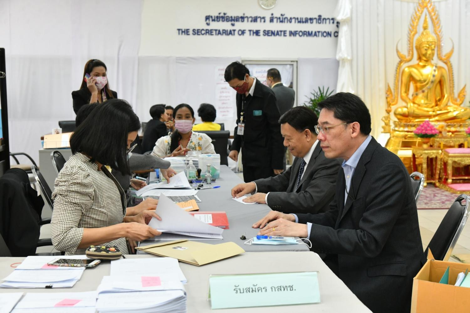 37 apply for NBTC board positions