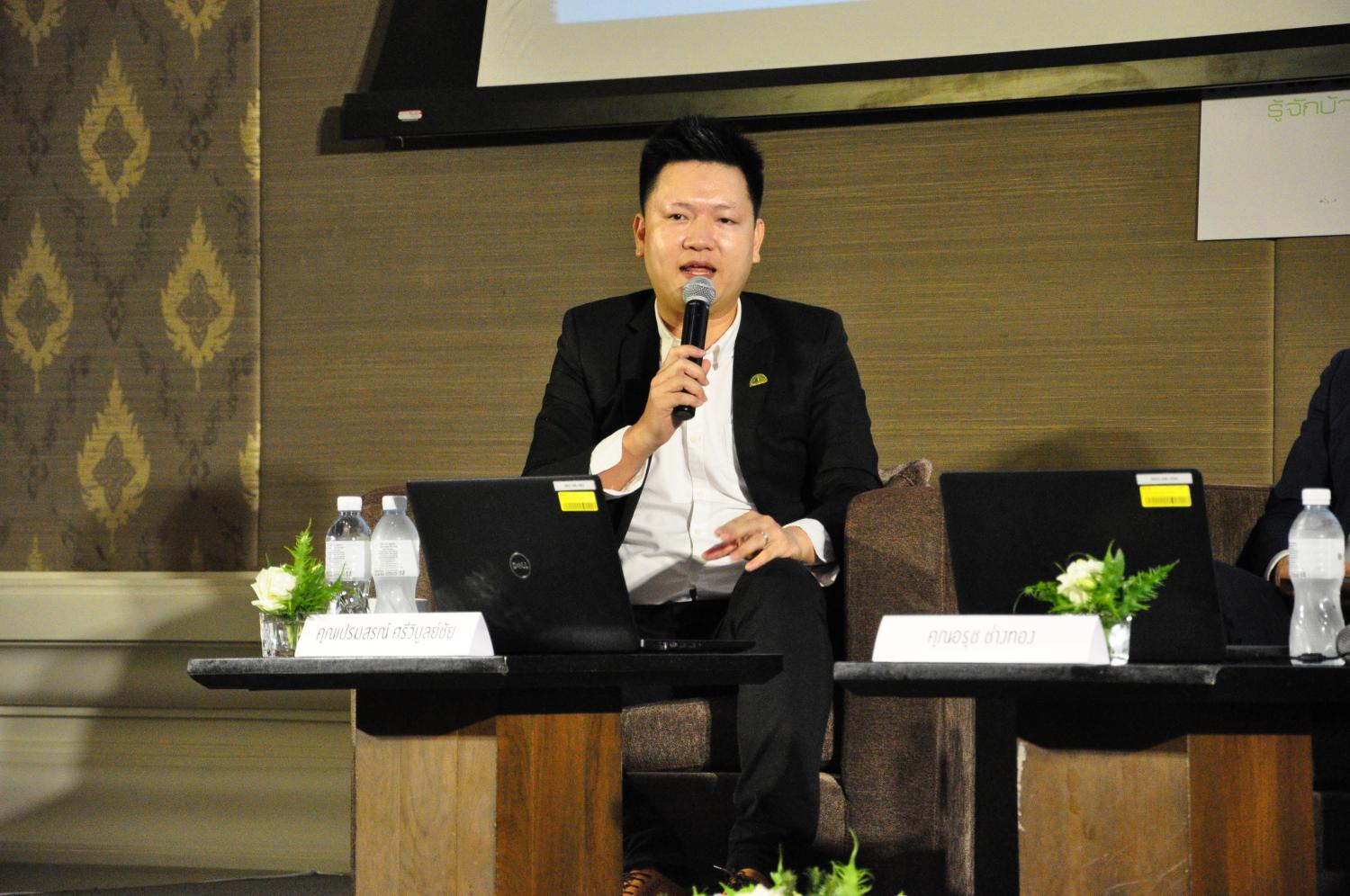 Rayong residential market to see rebound in 2021