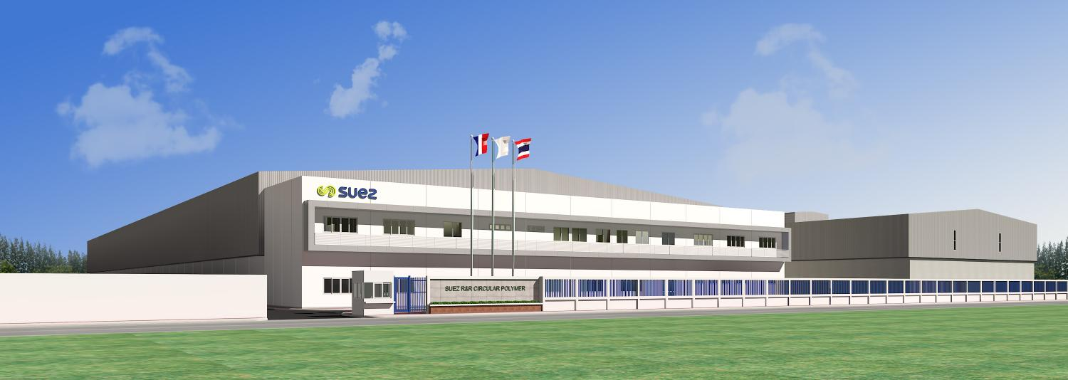 An artist's rendition of the new plastics recycling plant of Suez Services Thailand, scheduled to open this week in Samut Prakan.