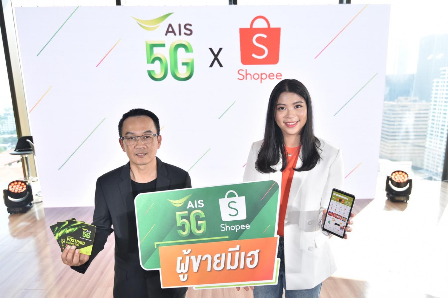 Mr Pongsakorn, left, and Ms Suchaya promote a collaboration between AIS and Shopee to give away customised SIM cards.