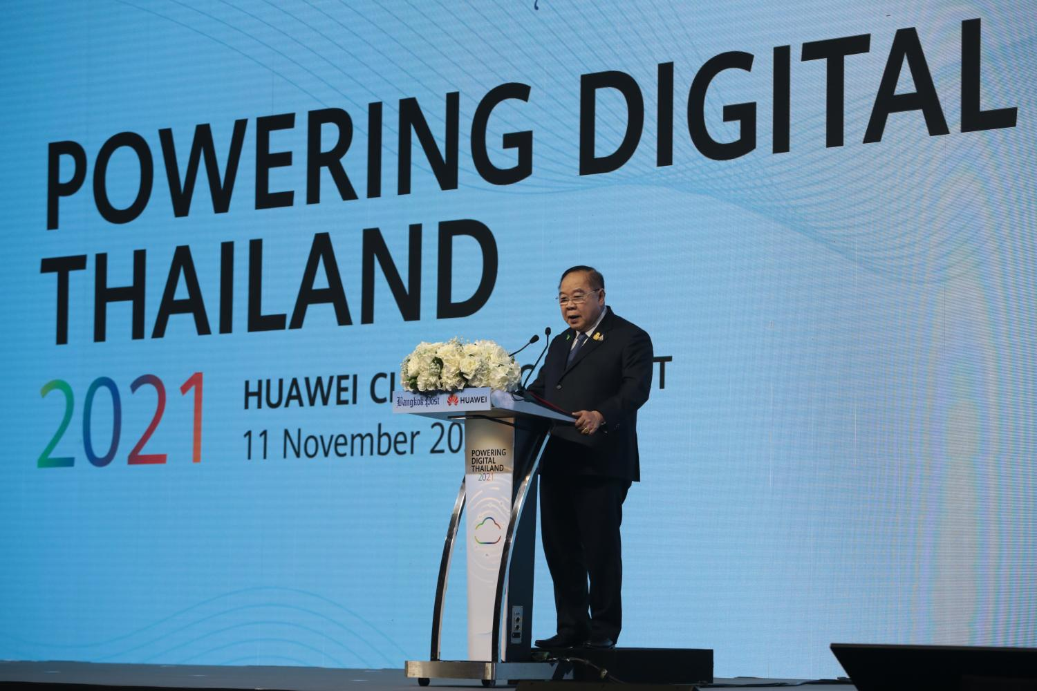 Deputy Prime Minister Prawit Wongsuwon delivers a speech at the Powering Digital Thailand 2021: Huawei Cloud & Connect forum at the Centara Grand at CentralWorld on Wednesday. (Photo by Chanat Katanyu)