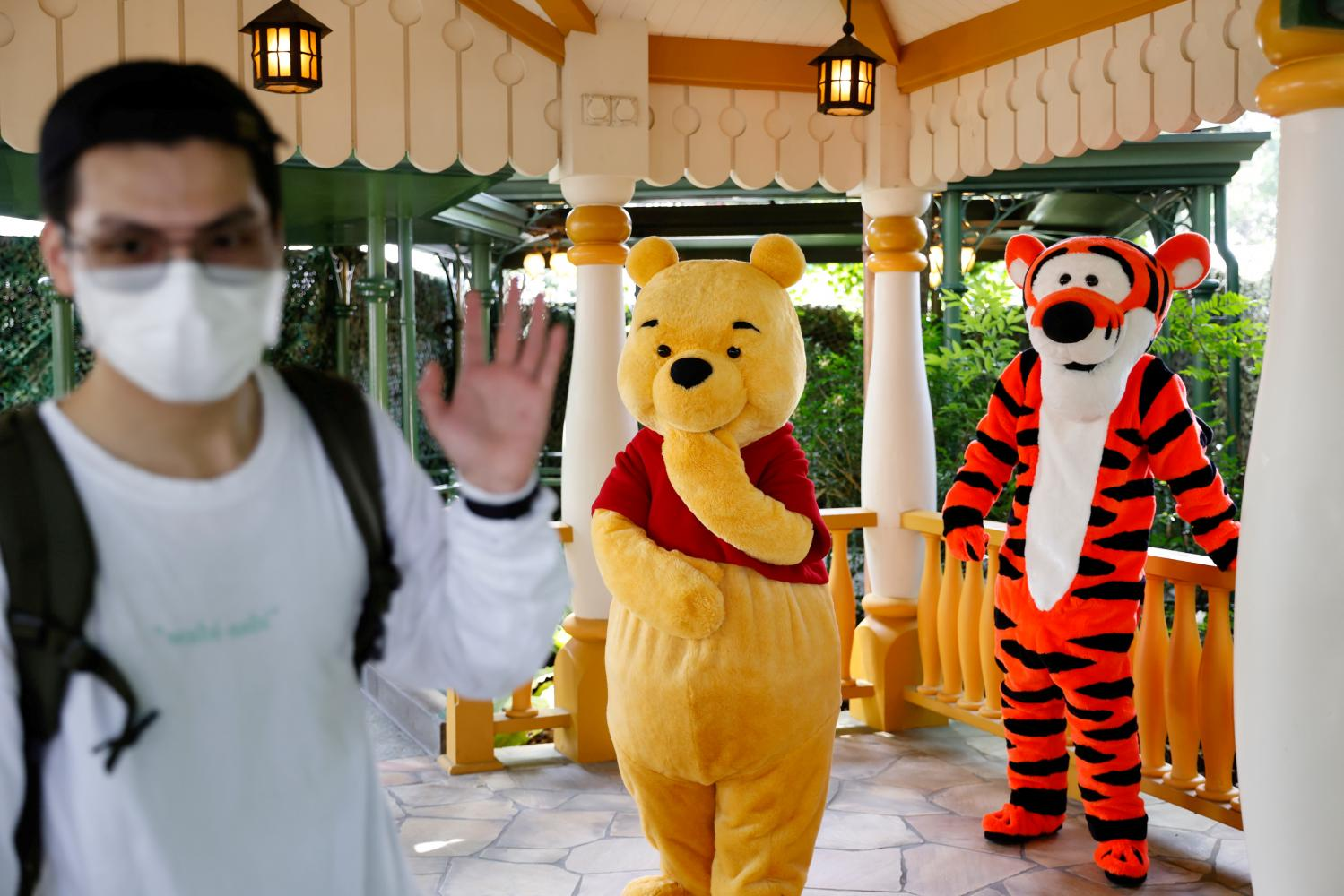 Disney Share Price Rallies On Smaller Than Expected Q4 Loss