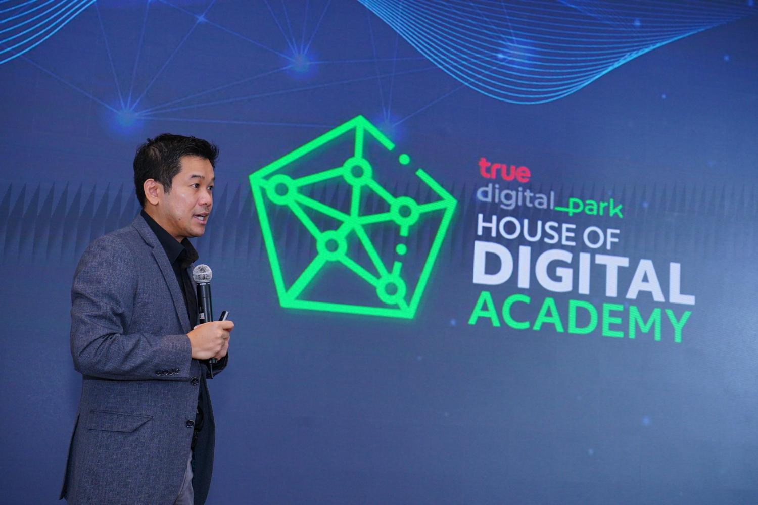 New digital academy joins tech enterprises