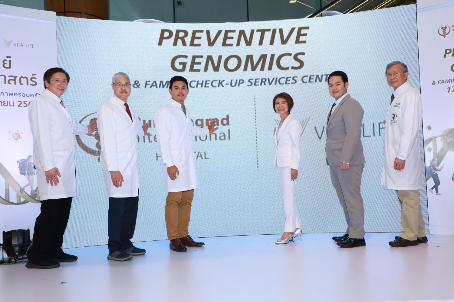 Bumrungrad Hospital is launching a preventive genomics and family check-up services centre.