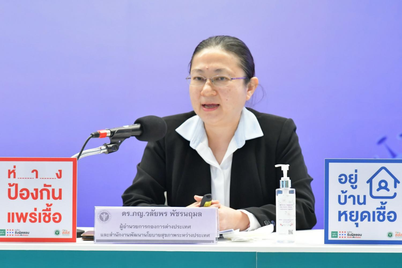 Kritsada: Addressed workers shortage