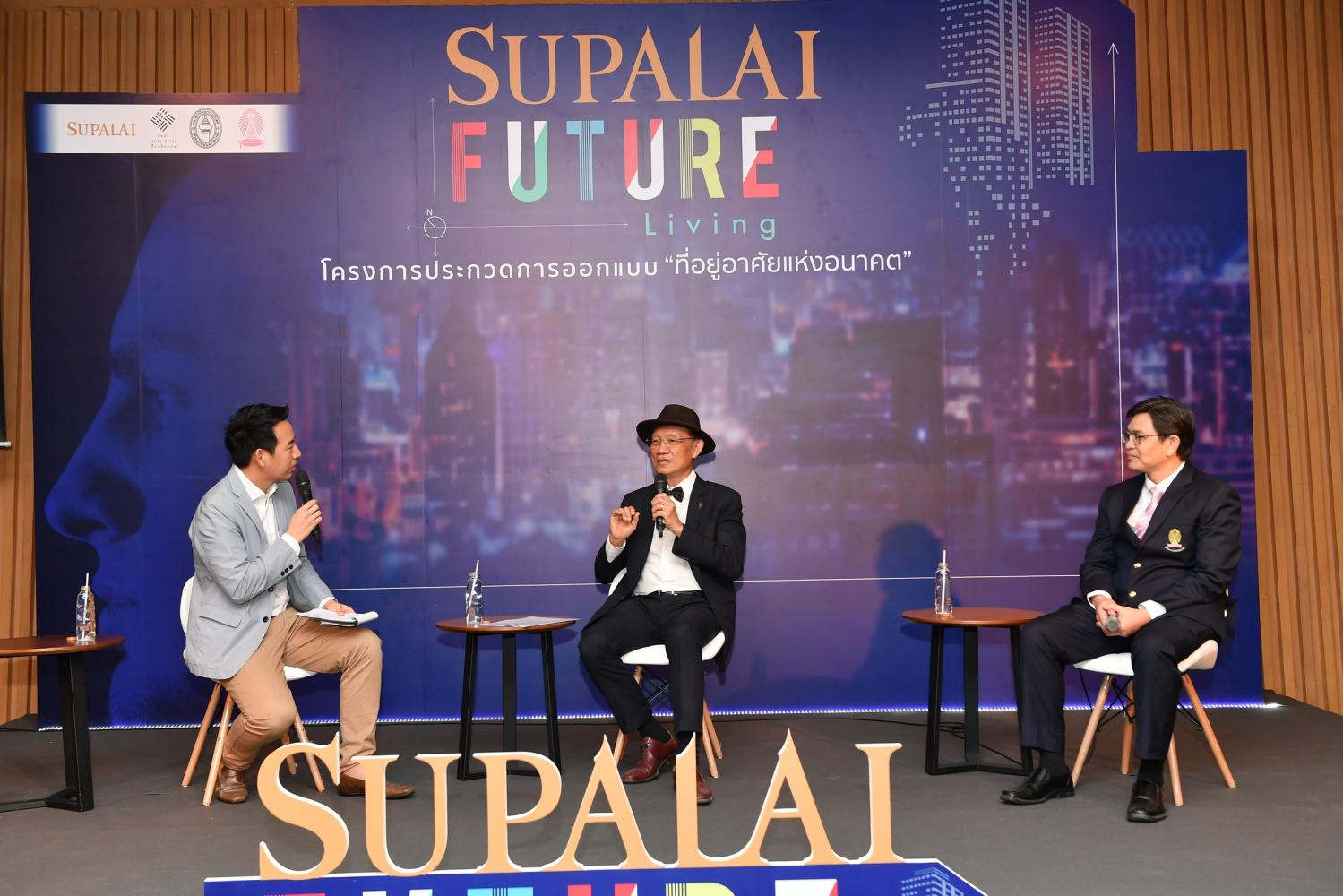 Supalai looks to provincial prospects