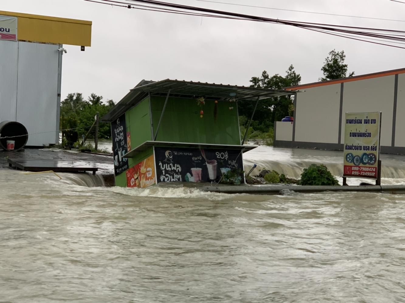 Deluge in Nakhon Si Thammarat