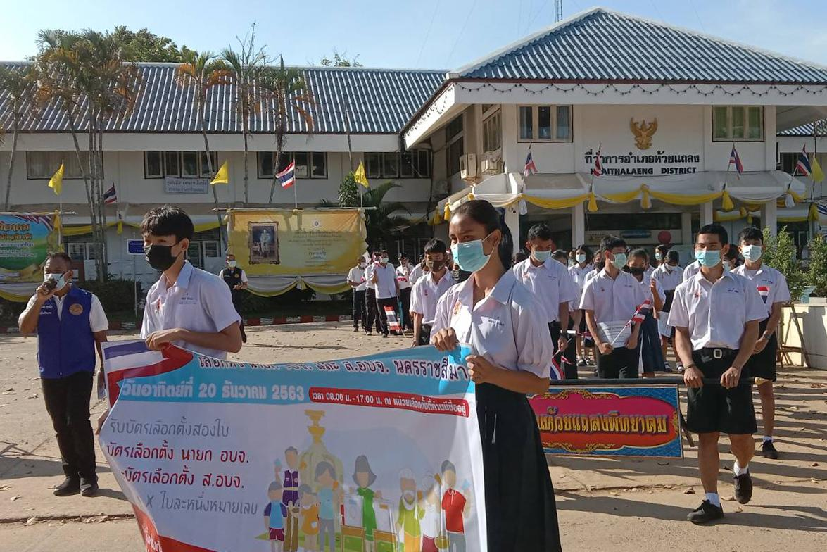 Students in Nakhon Ratchasima's Huai Thalaeng district join local officials in a two-km walk to urge voters to cast their ballots in the Provincial Administrative Organisation election on Sunday. (Photo by Praset Tangprasert)